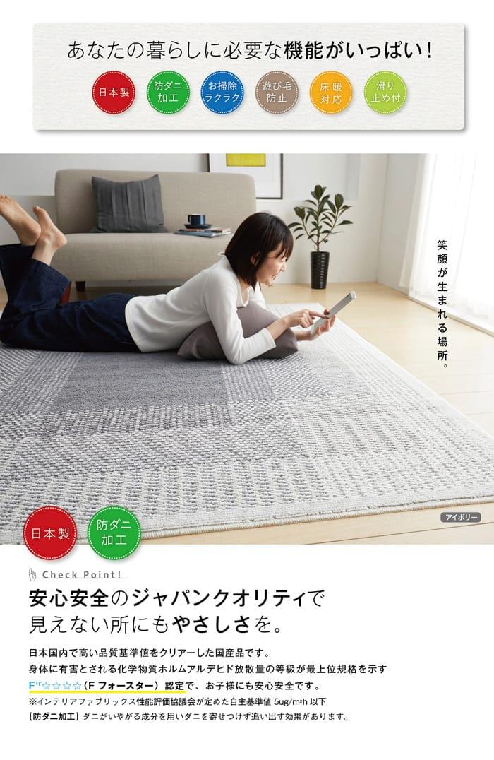 機能がいっぱい 日本製 防ダニ加工 安心安全 Fフォースター認定