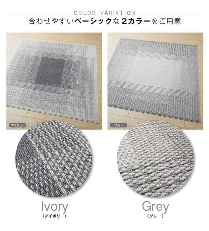 Ivory Grey アイボリー グレー
