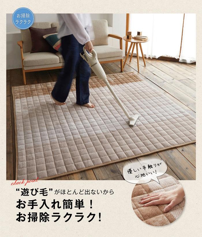 お掃除簡単 お手入れ簡単 優しい手触り