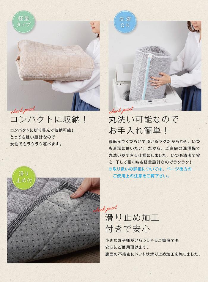 軽量 洗濯OK 丸洗い可能 コンパクト 滑り止め付き