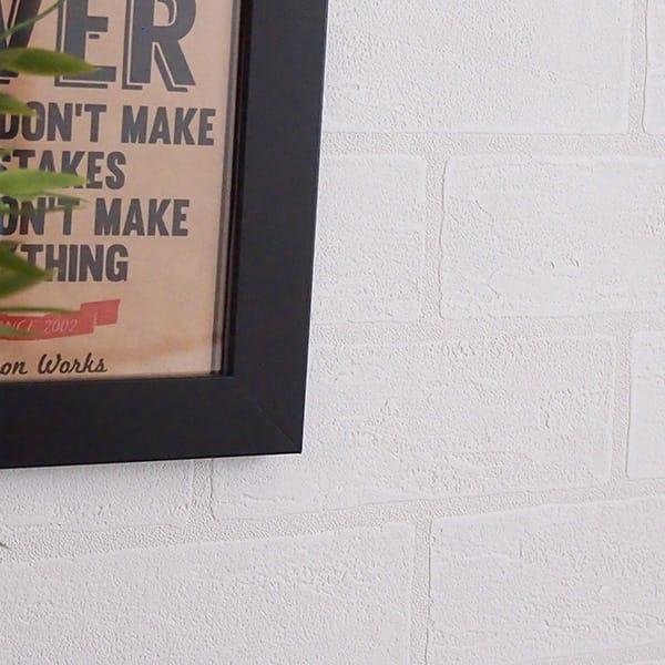 剥せる壁紙