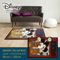 MICKEY / Fly out RUG ミッキー / フライアウトラグ 90×130cm  (メーカー別送品) [大型]