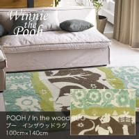 POOH / In the wood RUG プー / インザウッドラグ 100×140cm (メーカー別送品) [大型]