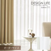 DESIGN LIFE10 / MOUSSE デザインライフ /ムース (メーカー別送品)
