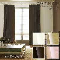 DESIGN LIFE10 / NOCHE デザインライフ / ノーチェ(メーカー別送品)